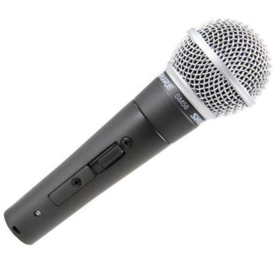 shure-sm-58-s-vocalmikrofon